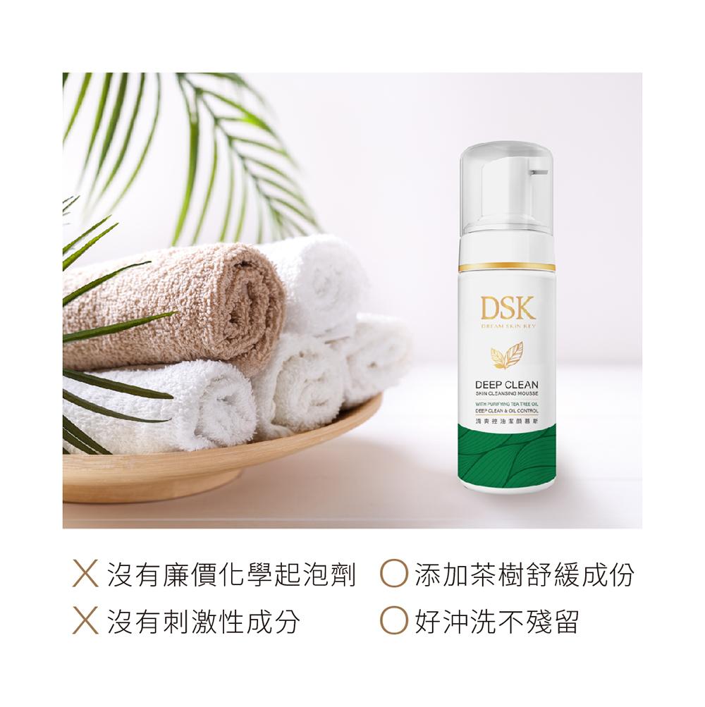 茶樹精油-06