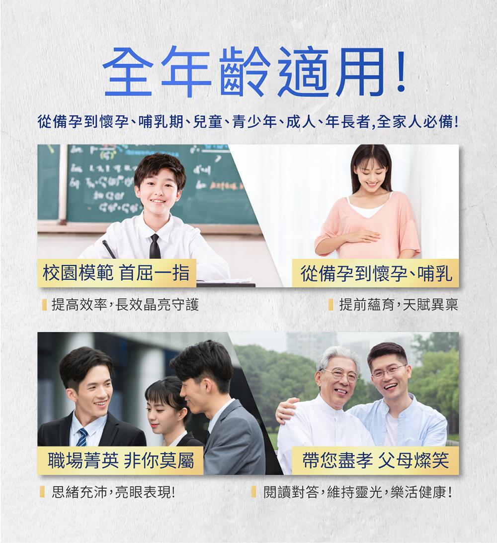 林志穎靈光飲EDM0420-08