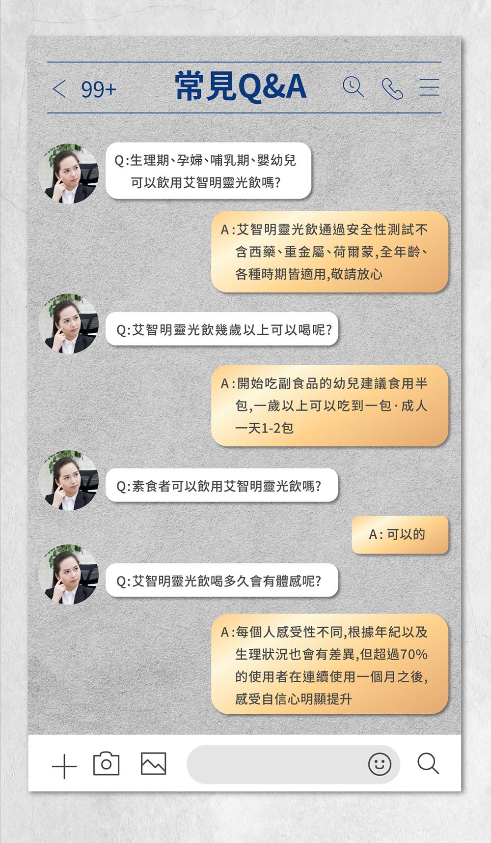 林志穎靈光飲EDM0420-12